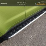 Пороги алюминиевые с пластиковой накладкой KIA SOUL 2014+