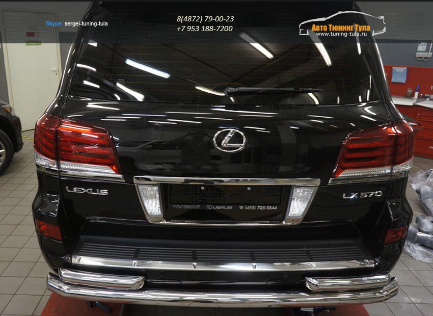 Защита заднего бампера Lexus LX570 (2014-) (двойная) d76/60 2014+/арт.670-1