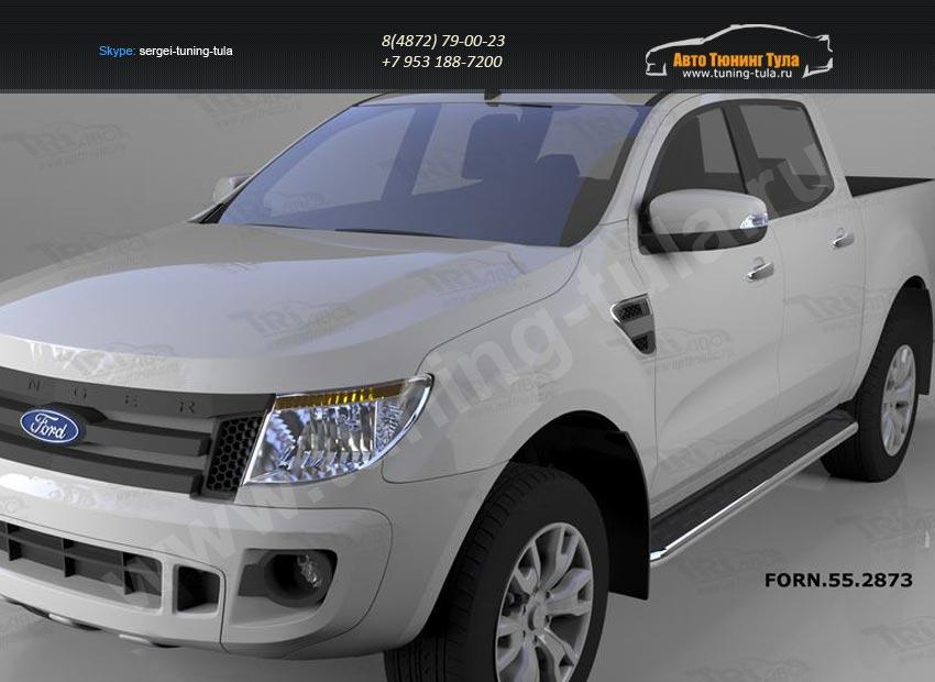 Пороги алюминиевые (Ring) Ford Ranger 4 дв 2012+/арт.692-8