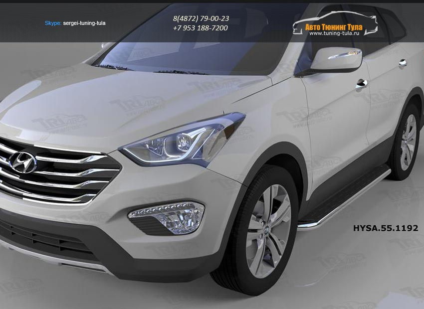 Пороги алюминиевые (Ring) Hyundai Santa Fe (Хёндай Санта Фе) (2012-/2013-)/арт.677-18
