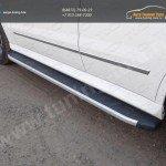 Пороги алюминиевые с пластиковой накладкой MERCEDES-BENZ GLK 220 CDI 4MATIC 2014+