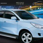 Пороги алюминиевые Hyundai IX35 EGR (аналог)