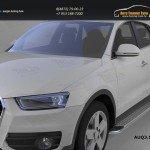 Пороги алюминиевые (Opal) Audi (Ауди) Q3 2011+