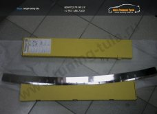 Накладка заднего бампера Alufrost с загибом Nissan Qashqai 2014+/арт.746-13