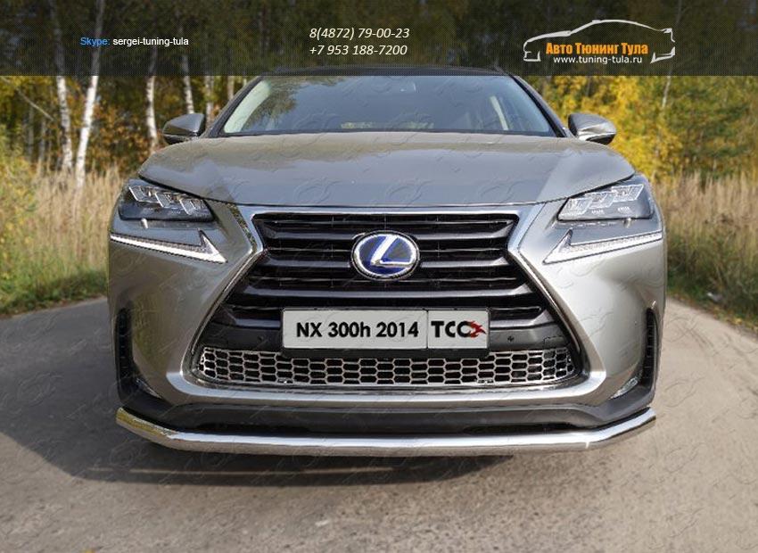 Защита передняя нижняя 60,3 мм Lexus NX 300H 2014+/арт.301-3