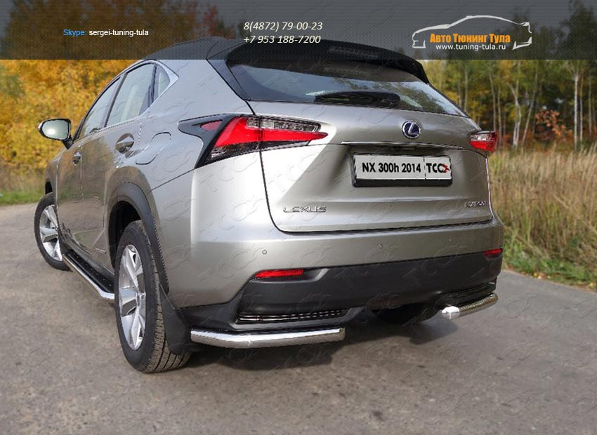 Защита задняя (уголки) 60,3 мм Lexus NX 300H 2014+/арт.301-13