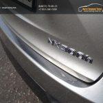Накладка на задний бампер (лист шлифованный) Lexus NX 300H 2014+