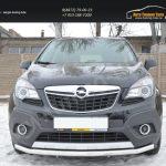Передняя защита труба d53 Opel MOKKA 2012+