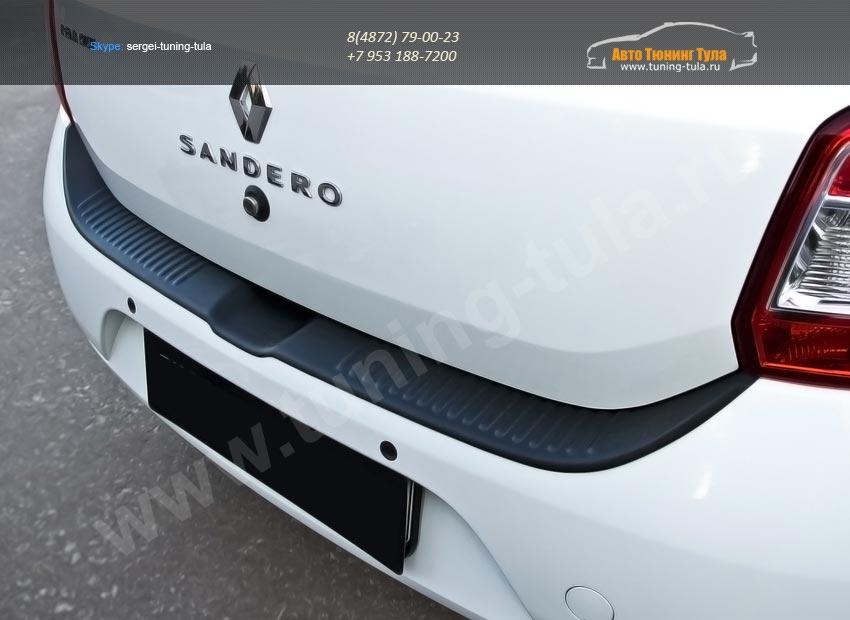 NRS-032402 – Защита заднего бампера Renault SANDERO 2014+/арт.136-1