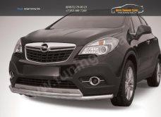 Защита переднего бампера d57+d42 двойная длинная Opel MOKKA 2012+/арт.723-7