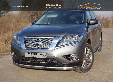 Защита передняя нижняя (овальная) 75х42 мм Nissan Pathfinder 2014+/арт.651-6