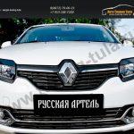 Накладки фар/АБС-пластик/Реснички на Renault Logan 2014+