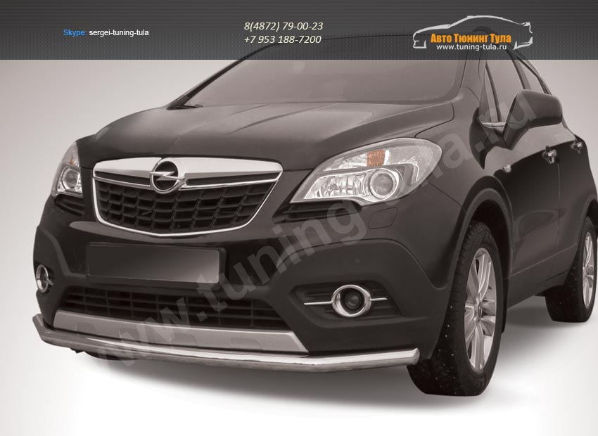 Защита переднего бампера d57 длинная Opel MOKKA 2012+/арт.723-8