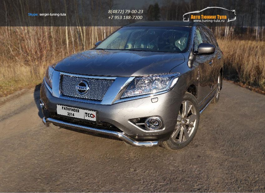 Защита передняя (кенгурин) 60,3 мм Nissan Pathfinder 2014+/арт.651-7