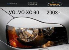 Накладки фар передние/ресницы VOLVO XC-90 2003+/арт.380-1