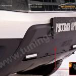 Зимняя заглушка решетки переднего бампера (с «дхо» без обвеса) Renault Duster 2010+