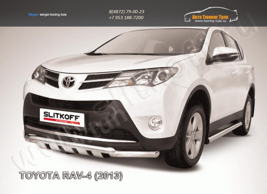 Защита переднего бампера d57+d57 с профильной защитой картера Toyota RAV-4 2013/арт.716-6