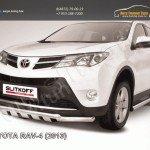 Защита переднего бампера d57+d57 с профильной защитой картера Toyota RAV-4 2013