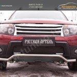 Зимняя заглушка решетки переднего бампера («дхо»+обвес) Renault Duster 2010+