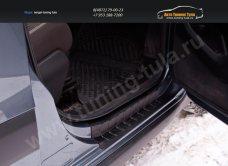 Накладки на внутренние пороги дверей 2 шт. Citroen Berlingo (B9) 07- 2012+/арт.502-1