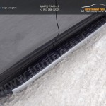 Nissan X-Trail 2015-Пороги алюминиевые с пластиковой накладкой 1720 мм