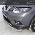 Nissan X-Trail 2015-Защита передняя нижняя (овальная) 75х42 мм