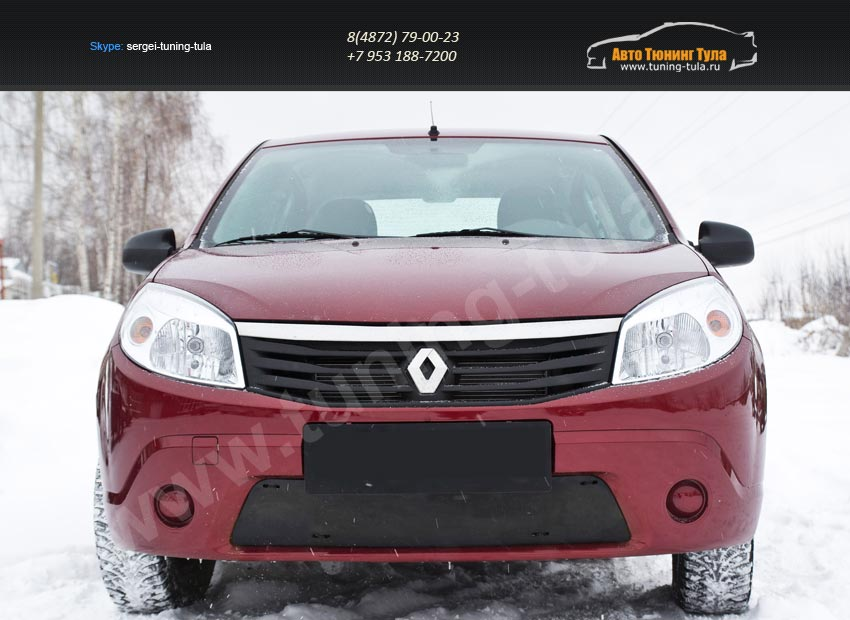 Зимняя заглушка решетки переднего бампера Renault Sandero 2009-2013/арт.148-19