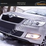 Зимняя заглушка решетки переднего бампера Skoda Fabia II 2010-2014