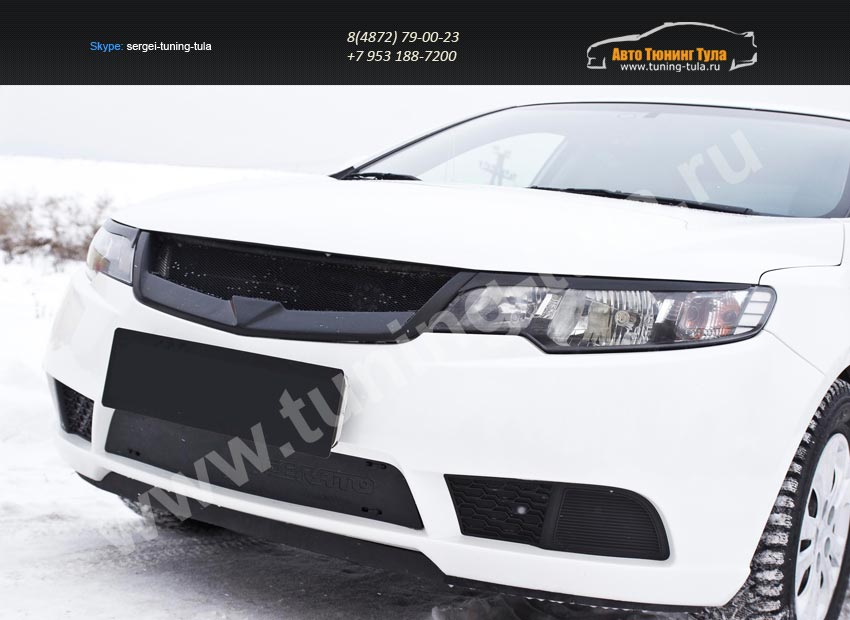 Зимняя заглушка решетки переднего бампера KIA Cerato Forte 2008-2013/арт.182-6