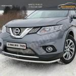 Nissan X-Trail 2015-Защита передняя нижняя 42,4 мм