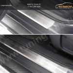 Nissan X-Trail 2015-Накладки на пороги (лист шлифованный) 1мм