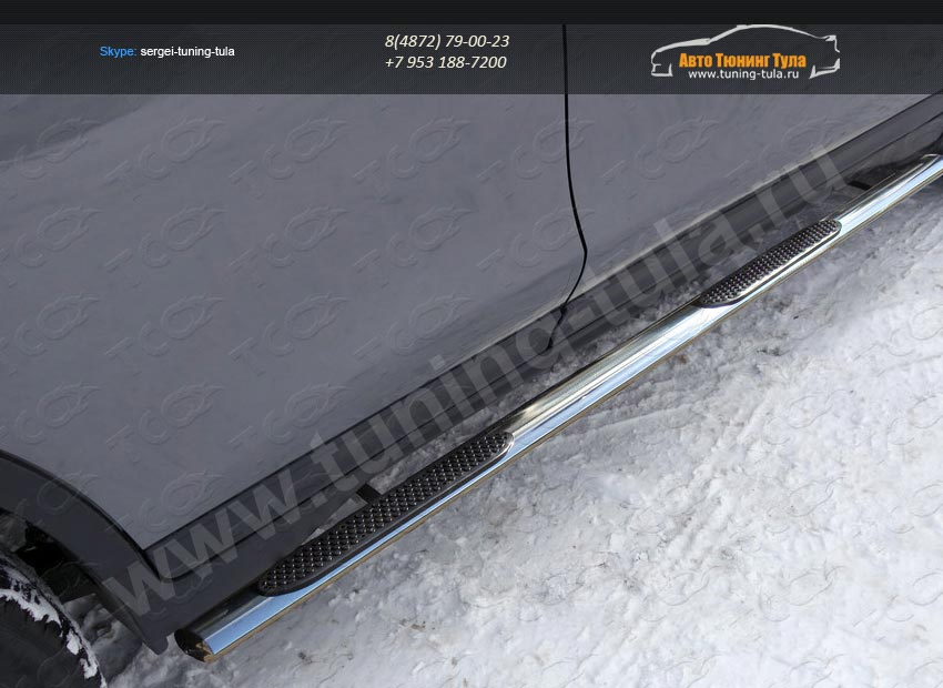 Nissan X-Trail 2015-Пороги овальные с накладкой 75х42 мм /арт.808-12