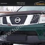 Зимняя заглушка решетки радиатора и переднего бампера Nissan Navara 2005-2010