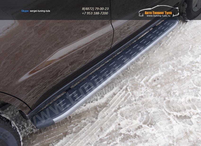 Пороги алюминиевые с пластиковой накладкой 1720 мм Geely Emgrand X7 2015+/арт.810-6