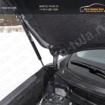 Nissan X-Trail 2015-Упор капота (комплект)