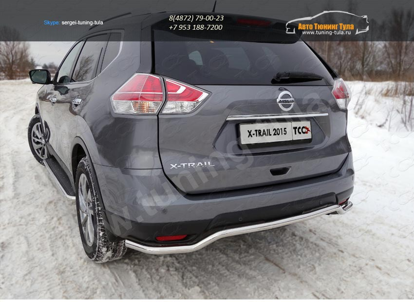 Nissan X-Trail 2015-Защита задняя 42,4 мм /арт.808-4