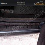 Накладки на внутренние пороги дверей 2 шт. Citroen Berlingo (B9) 07- 2012+