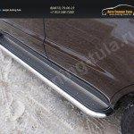 Пороги с площадкой (нерж. лист) 60,3 или 42.4 мм Geely Emgrand X7 2015+