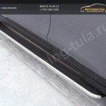 Nissan X-Trail 2015-Пороги с площадкой (нерж. лист) 42,4 мм