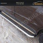 Пороги с площадкой 60,3 или 42.4 мм Geely Emgrand X7 2015+