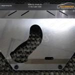 Защиты (картера) 4 мм Lexus NX 300H или NX 200 Turbo 2014+