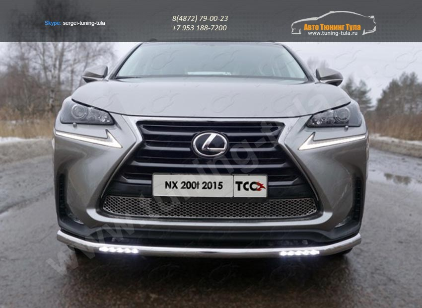 Защита передняя нижняя (с ходовыми огнями) 60,3 мм Lexus NX 300H 2014+/арт.301-3-1