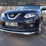 Nissan X-Trail 2015 Защита передняя нижняя длинная (с ходовыми огнями) 60,3 мм