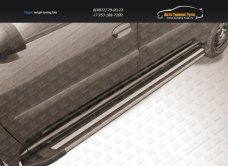 """Пороги алюминиевые """"Luxe Black"""" 2100 черные Lada Largus 2012+/арт.267-7"""