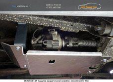 UAZ Patriot 2015-Защита раздаточной коробки (алюминий) 4 мм / арт.809-23