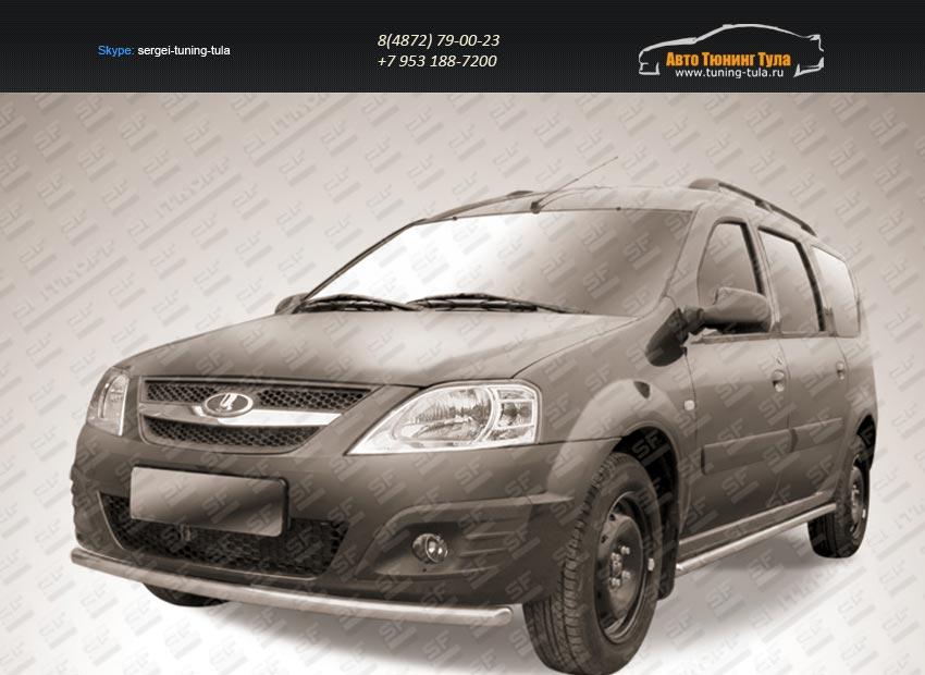 Защита переднего бампера d42 Lada Largus 2012+/арт.267-10