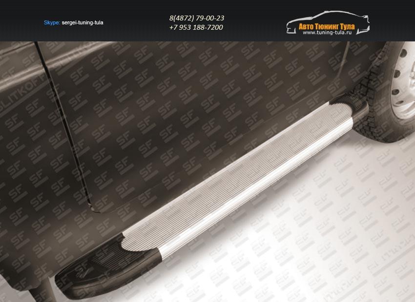 "Пороги алюминиевые ""Optima Silver"" 1250 серебристые Lada Нива 21213 /арт.576-16"