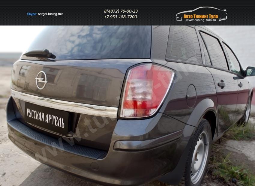 Накладка на задний бампер Opel Astra универсал 2006-2012/арт.104-3