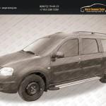 """Пороги алюминиевые """"Luxe Silver"""" 2100 серебристые Lada Largus 2012+"""