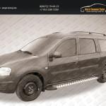 """Пороги алюминиевые """"Standart Silver"""" 2100 серебристые Lada Largus 2012+"""